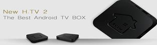 H TV2 Live TV BOX